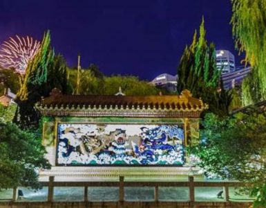 chinese-garden-of-friendship